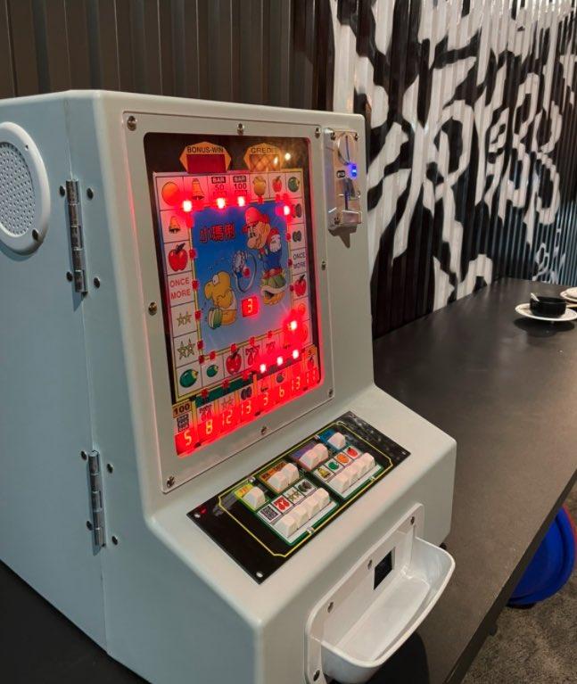 古董級電玩《小瑪莉》
